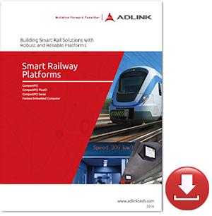 出版品下載<br />適用於智慧鐵路系統的嵌入式 CompactPCI® 平台